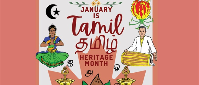 Tamil Heritage Month Celebration